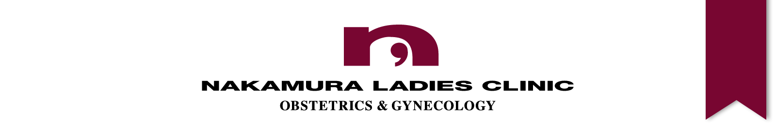 Nakamura Ladies clinic Obstetrics & Gynecology